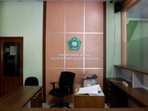 background dinding ruang lobi kantor